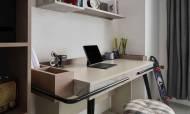 İnci Çalışma Masası - Thumbnail
